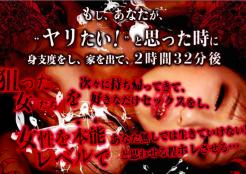 スクリーンショット 2014-06-26 14.44.42