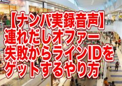 スクリーンショット 2014-08-12 14.47.38